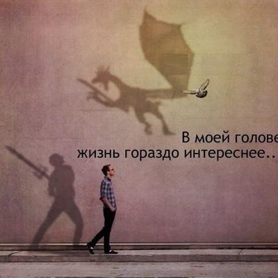 Илья Чегодар, 14 ноября 1998, Кривой Рог, id81738637