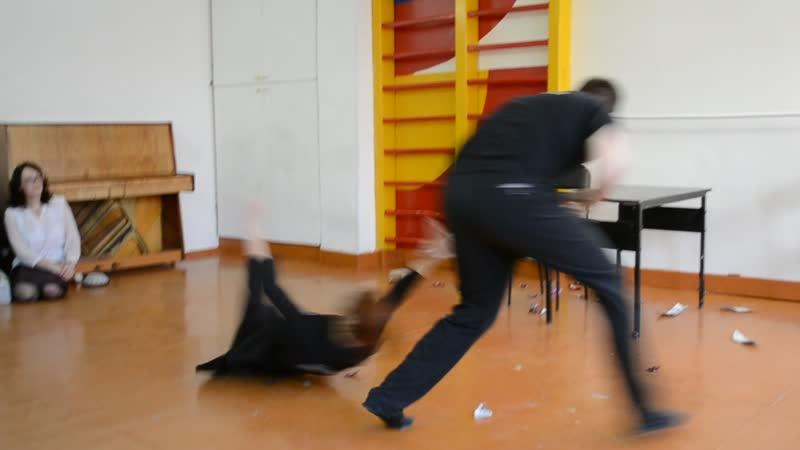 Пластический этюд. 1 курс. Андреев Александр и Яковлева Екатерина