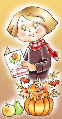 Ставроша Детская-Газета, 15 октября , Тольятти, id188166003