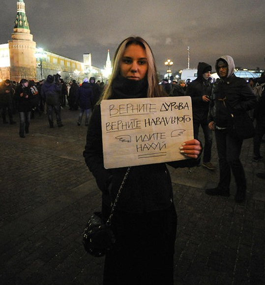 Лена Головач   Москва