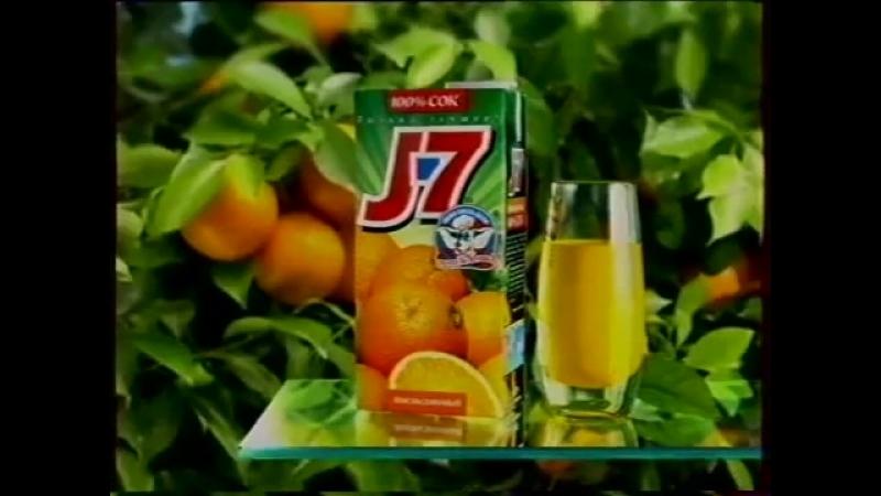 Реклама и анонсы (ТНТ,ноябрь 1999)
