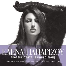 Helena Paparizou альбом Protereotita - Euro Edition