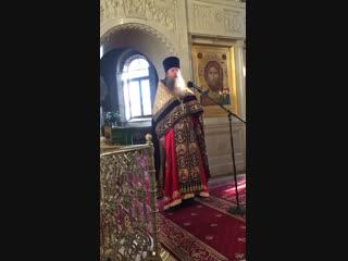† 2018 05 11 Артемий Владимиров. в день памяти прмц.Ефросинии Тимофеевой