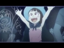 Little witch academia vines