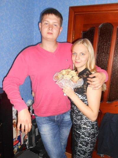 Екатерина Петрусенко, 27 июня 1988, Гомель, id49689753