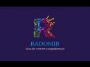 Агентство Туризма и Недвижимости Радомир - Заказать тур 071 341-00-63