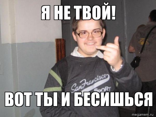 Александр Тищенко | Москва