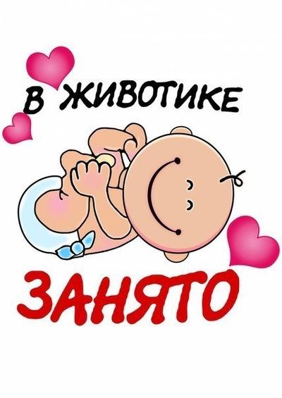 Вероника Ковалёва, 27 сентября , Донецк, id224516510