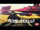 Cowboy Bebop (Japan)-PS1 Playthrough