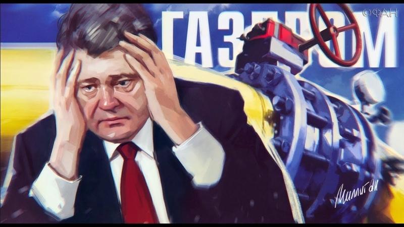 Рано радоваться, всё предусмотрено. Украинцам, кирдык......