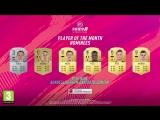 Претенденты на звание лучшего игрока месяца в немецкой Бундеслиге | Сентябрь 2018