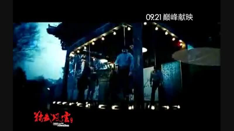 Трейлер Кулак легенды: Возвращение Чэнь Чжэня (2010) - Kinoh.ru
