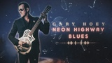 Gary Hoey - Don't Come Crying (feat. Ian Hoey) (Official Lyric Video)