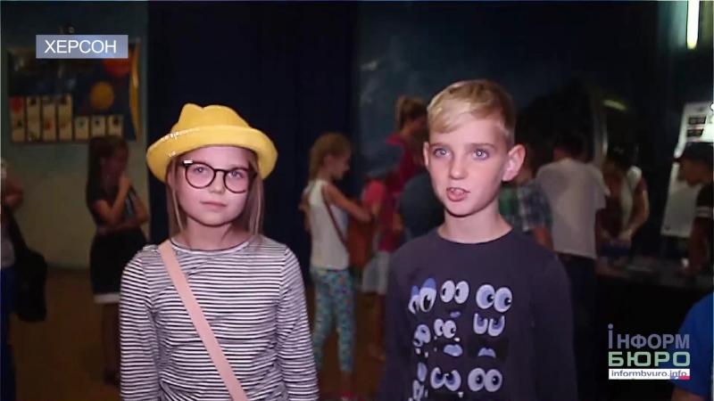 Херсонський планетарій відвідують навіть діти з Миколаєва