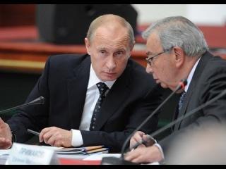 Выступление Евгения Примакова на Московском экономическом форуме
