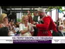 [Мир 24] Путин произнес тост по-немецки на свадьбе главы МИД Австрии - МИР 24