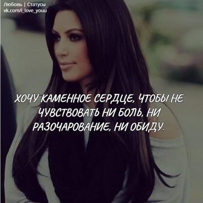 Надежда Игоревна