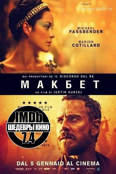 Просмотр фильма принесет вам удовлетворение от сюжета, от игры актеров  и от режиссерских задумок. Рекомендую ????