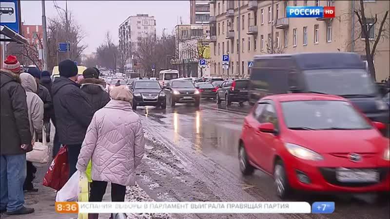 Вести-Москва • Вести-Москва. Эфир от 21.12.2015 0830