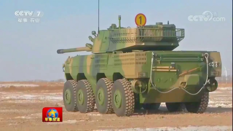CCTV China New 105mm 8X8 Fire Support Armoured Vehicles Live Firing 720p смотреть онлайн без регистрации