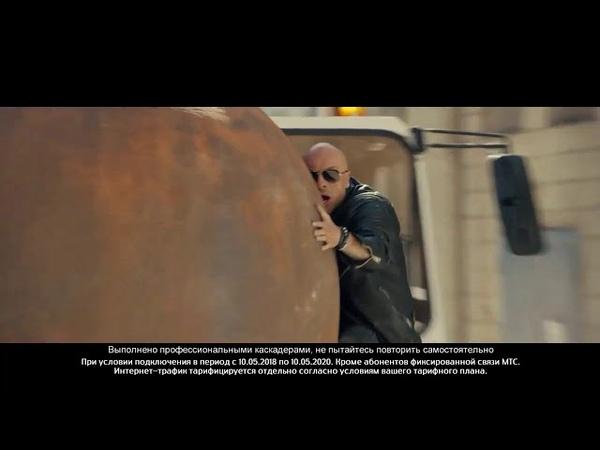 Музыка из рекламы МТС (Кран, шар) — 6 месяцев подписки на Apple Music (Нагиев, Швайгер) (2018)