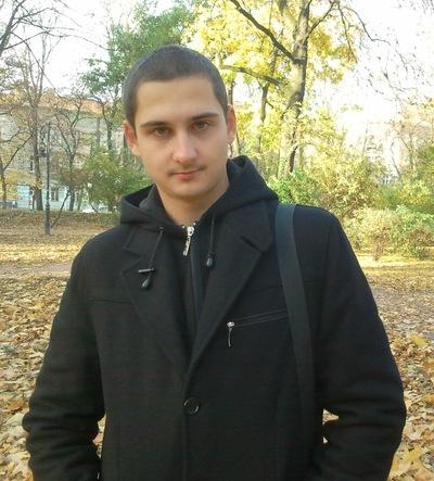 Андрій Червак, 25 мая 1991, Львов, id19651314
