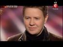 "Евгений Литвинкович - ""Невидима"" - X-ФАКТОР-3 [29.12.2012]"