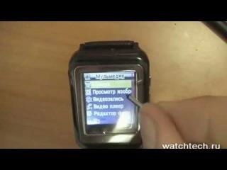 Watchtech | Наручные часы-мобильный телефон.