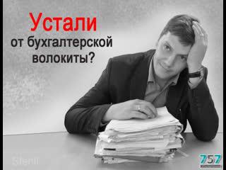 Качественные бухгалтерские услуги в ДНР, Сдача отчетности ФЛП, ООО, консультирование!!!!! 📌Регистрация ФЛП и ООО