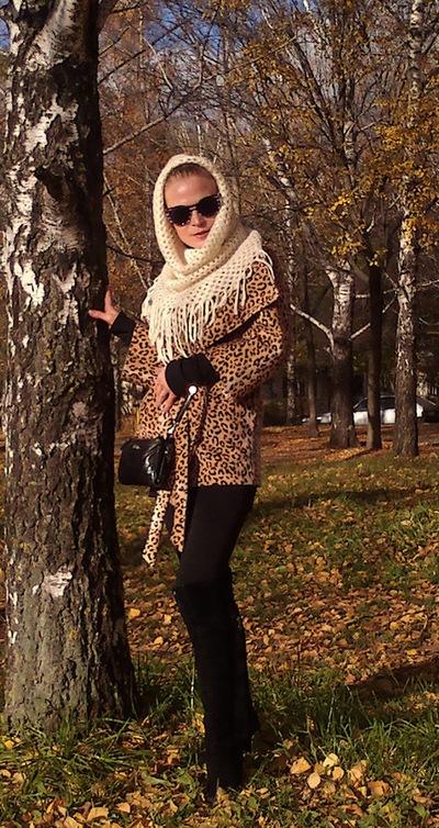 Катерина Климова, 10 апреля , Ульяновск, id65809725