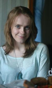 Юлия Ряснова