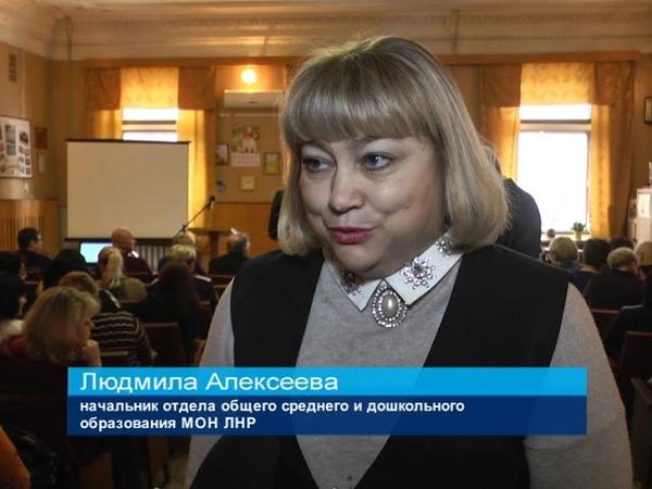 ГТРК ЛНР Шестое заседание Координационного совета ЛНР прошло в Луганске 14 декабря 2018