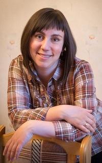 Александра Танасейчук