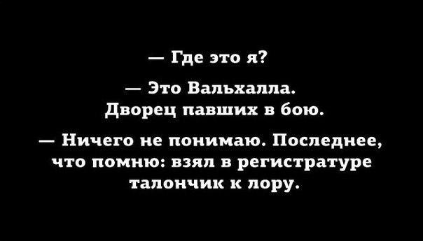 https://pp.vk.me/c543109/v543109567/18d99/ZkJ_Y04fr9Q.jpg