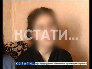 Подростковая жестокость - 13-летнюю девочку избили сверстницы