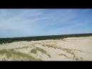 Куршская коса Песчаные дюны