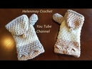Helenmay Crochet Heavenly Blessing matching flip mittens DIY Tutorial
