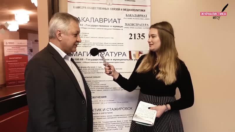 Бывших студентов не бывает. Сергей Анатольевич Рюмшин