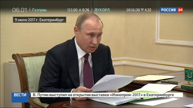 Новости на Россия 24 • СКР и Генпрокуратура проверяют ситуацию в Нижнем Тагиле