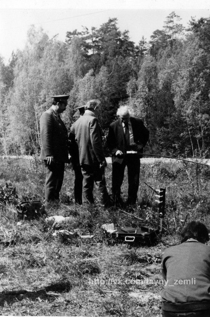 Т.В.Фаминская на переднем плане, спиной к зрителю