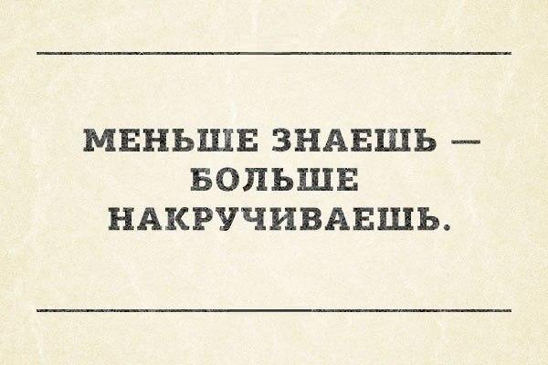 http://vk.com/photo-37886182_335969285
