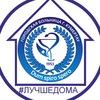 Больница г.Кумертау и Куюргазинского района