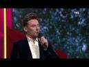Руслан Алехно, Олег Иванов, Марк Тишман – Товарищ