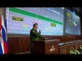 Минобороны РФ представило доказательства вины Израиля в гибели Ил-20