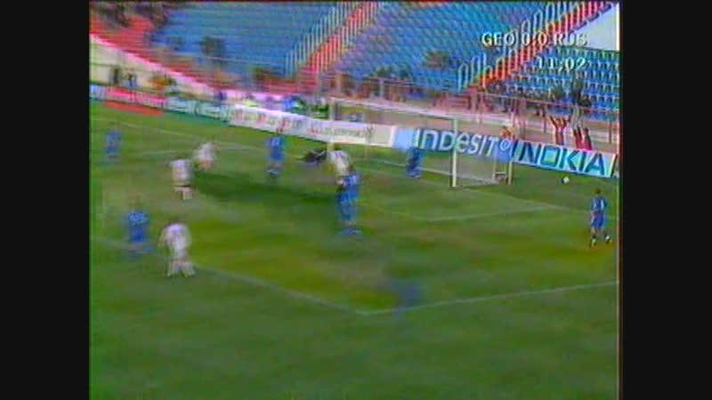2003-04-30 ОЧЕ Грузия - Россия 1-0 (Асатиани)