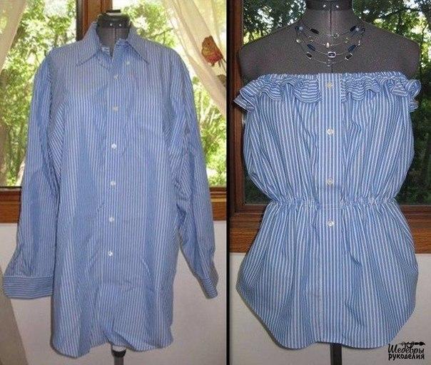 Из старых рубашек