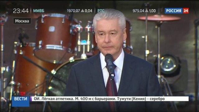 Новости на «Россия 24» • Сергей Собянин: выборы в Госдуму - одно из самых главных политических событий в стране