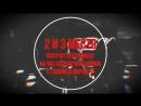 Призы FIZICA Rap Contest