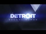 Detroit- Стать человеком - Трейлер к выходу игры - PS4