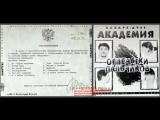 Сергей Север (Русских) Отпечатки пальчиков 1998